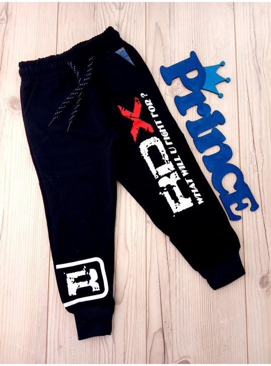 Красивые спортивные штаны на мальчика 5-8 лет