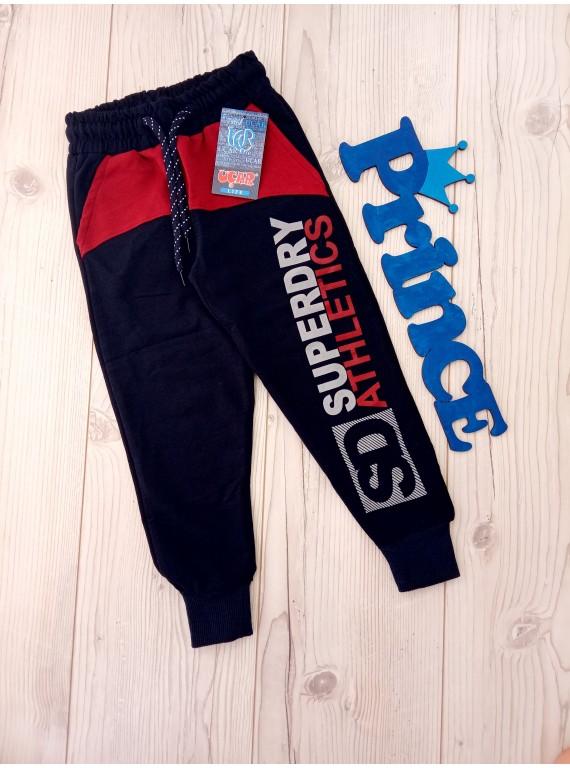 Детские спортивные штаны на мальчика 5-8 лет