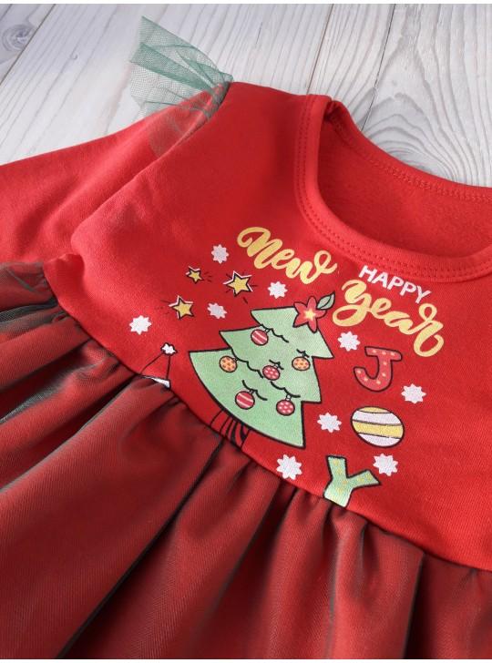 Новогоднее платье с начёсом